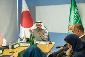 FIFTH MINISTERIAL MEETING ON SAUDI-JAPAN VISION 2030 HELD
